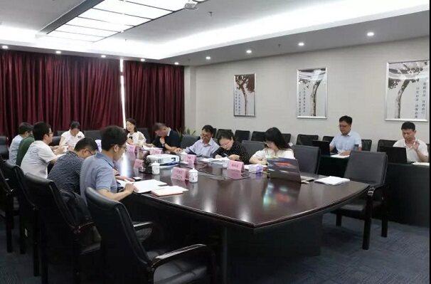 广东安防协会召开2019年团体标准立项审定会