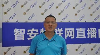 蓝卡庄明华:行业竞争是整个系统化的竞争