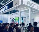深圳安博会 创新以面向未来 AVCiT魅视领跑智慧安防新时代