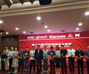 """维安达斯智慧型激光入侵探测器荣获第十七届CPSE安博会""""金鼎奖"""""""