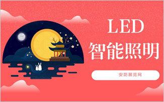 中國LED照明驅動芯片需求規模超百億套