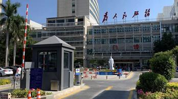 蓝卡科技:百年救世医馆 车场创新升级
