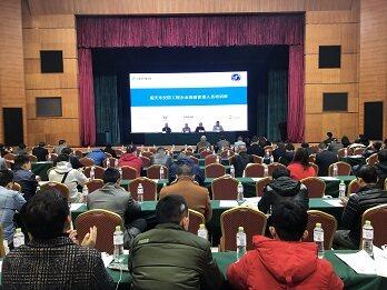 重庆市安防gongcheng企业管理人员交流培训会召开