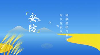 深圳如何建设交通强国城市范例?