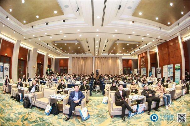 聚焦AIoT智慧场景 第20届中国国际建筑智能化峰会杭州站顺利举办