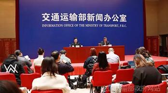 六部委正式发布《危险货物道路运输安全管理办法》