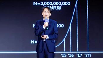 """依图参与共建首批""""上海市人工智能创新中心"""" 加快产业创新发展"""