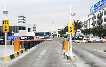 德亚ETC系统落地台州机场 开启ETC停车新模式