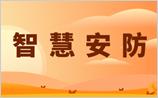 東臺市港輝船舶設備有限公司