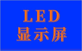 Mini LED如何撐起龐大市場規模?