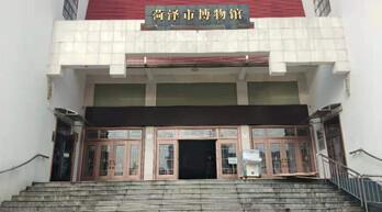 菏泽市博物馆采用维和时代SD5030X光安检机