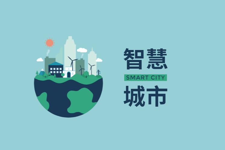 重构经销体系 捷顺科技赋能生态同盟