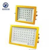 YMD-A厂用免维护防爆LED灯100W200W300W