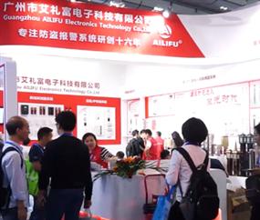 广州市艾礼富电子科技有限公司产品展播