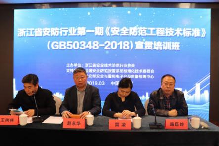 智能家具报警系统微信报警抓图深圳市宇盾安防