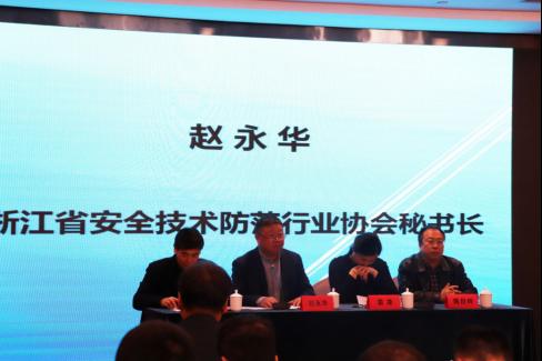 深圳报警系统厂家_首都经济报道20171216国家标准