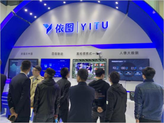 全球人脸识别四连冠 依图科技亮相杭州安博会