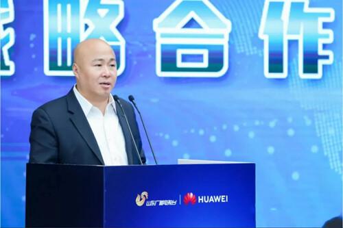 山东广播电视台与华为签署战略合作协议