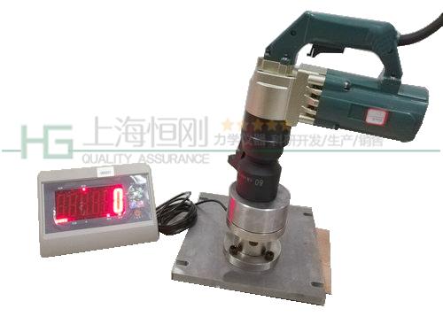 高强螺栓电动力矩枪测试仪