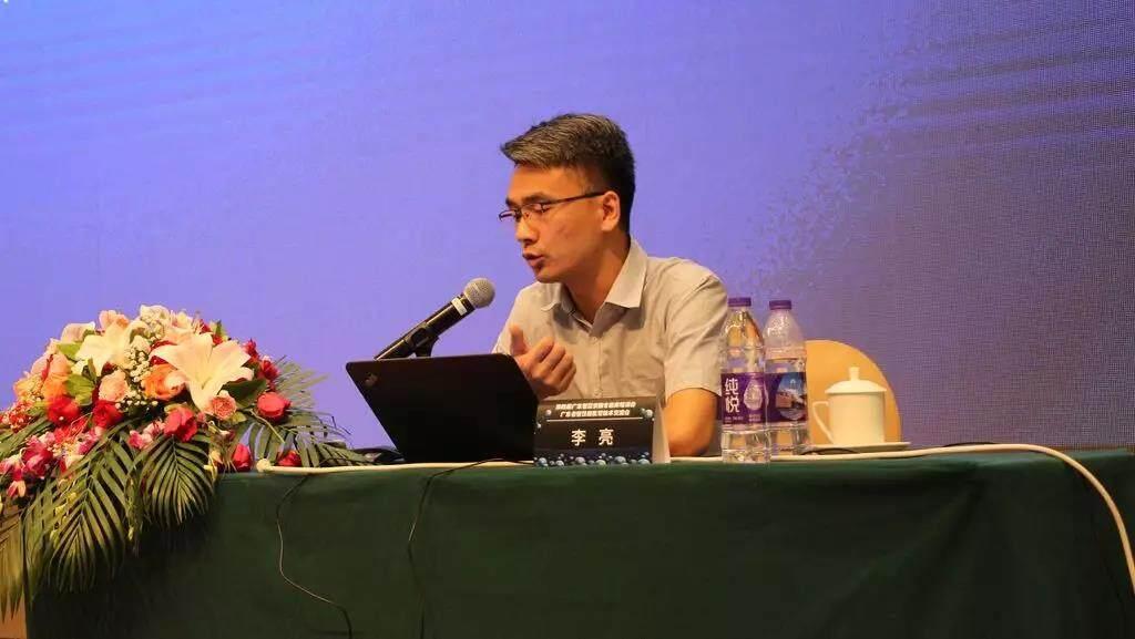 第四届广东智慧安防专家库培训会暨广东智慧新监管技术交流会召开