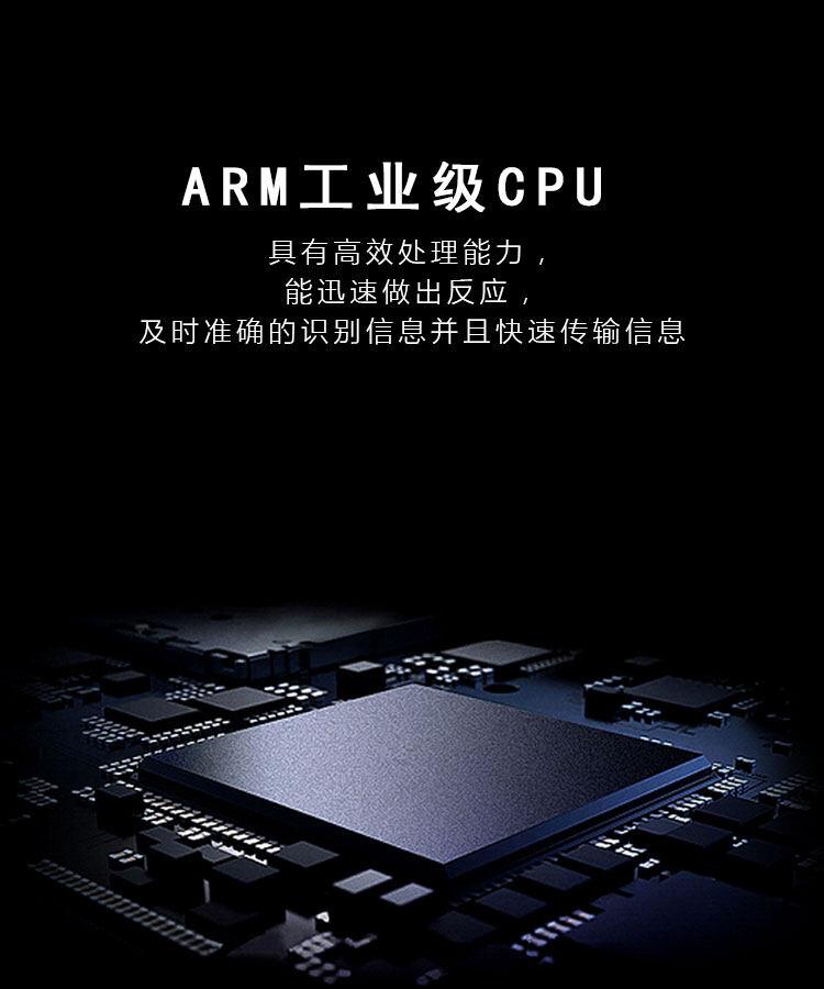 二维码门禁读卡器ARM工业级别CPU