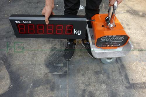 10吨电子吊秤