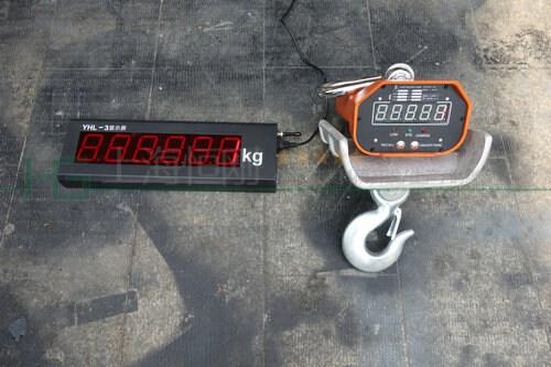 10吨电子小吊秤