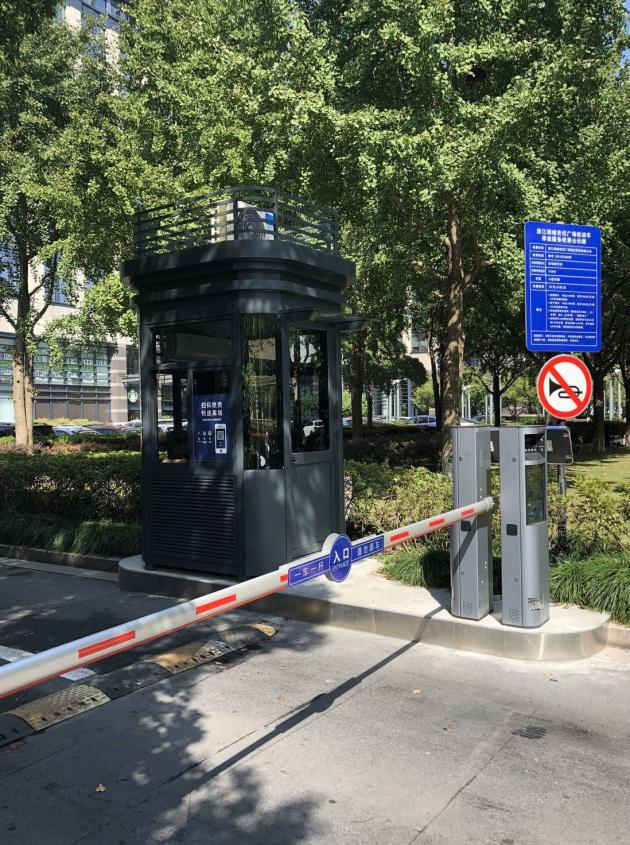 黃龍世紀上線藍卡廣場智慧停車場