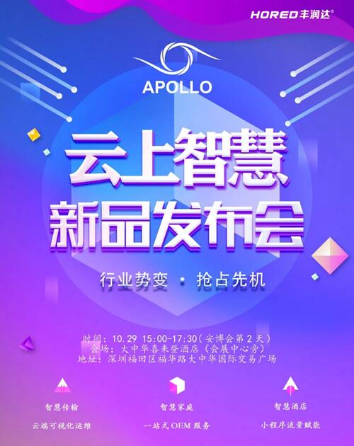 http://www.reviewcode.cn/yunweiguanli/84725.html
