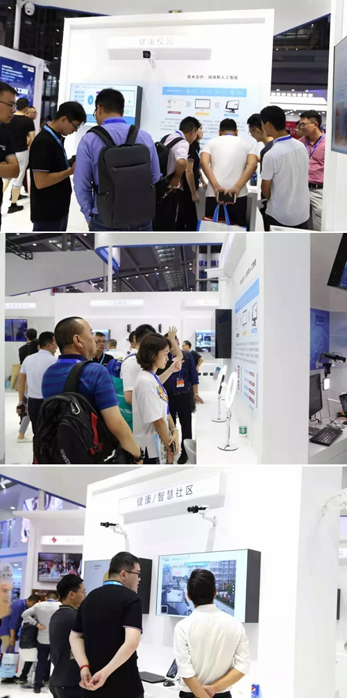 中威電子情感人工智能產品亮相第十七屆中國國際社會公共安全安博會