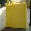 离心玻璃棉 玻璃保温棉规格容重
