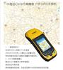 中海达Qstar5手持GPS定位仪