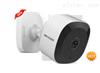 海康威视200万无线迷你筒型网络摄像机