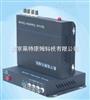 LC-VAD-04V104路PCM电hua光端机哪家好