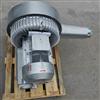 2QB 920-SHH47双级式漩涡高压风机