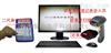 科世达微xin预约访客系统详细信息