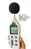矿用防爆噪声检测仪YSD130