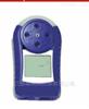 Impuise x1Impuise x1單一氣體檢測儀
