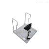 無線醫用輪椅秤,做透析電子秤價格