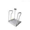 医疗中心电子轮椅秤,带打印不锈钢电子秤