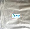 HWD-GLV810703全讯体育代理 ding腈手指套