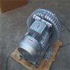 2QB 410-SAH26/1.5KW污水处理高压风机 曝气漩涡式气泵