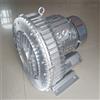 2QB 510-SAH36/2.2KW纸浆脱水专用漩涡高压风机现货